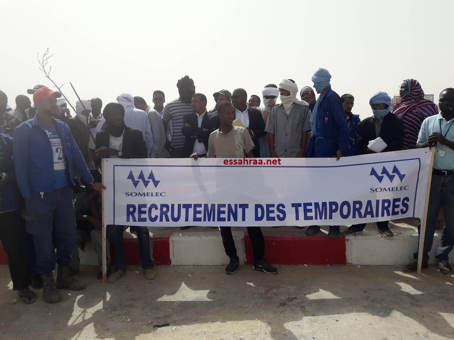 احتجاج عمال صوملك وسط نواكشوط