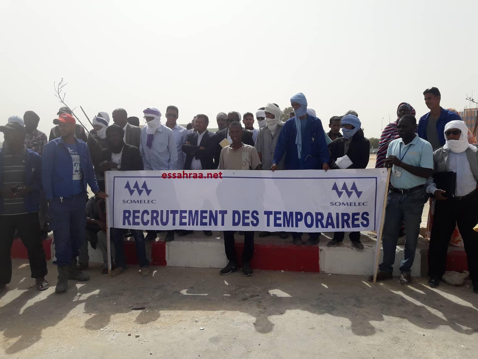 تظاهرة احتجاجية لعمال صوملك