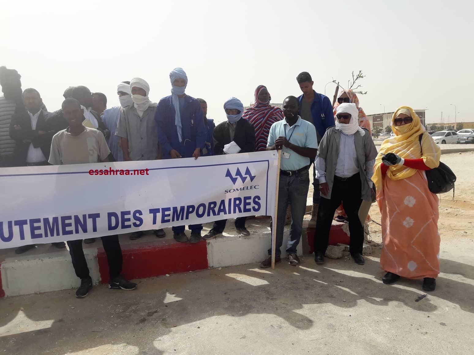 عمال صوملك يطالبون بالاكتتاب
