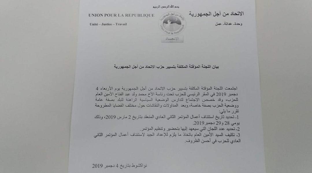 بيان لجنة تسيير الحزب الحاكم (المصدر: انترنت)