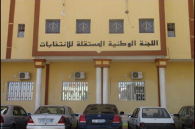 موريتانيا: لجنة الانتخابات تطبع الوثائق في لبنان