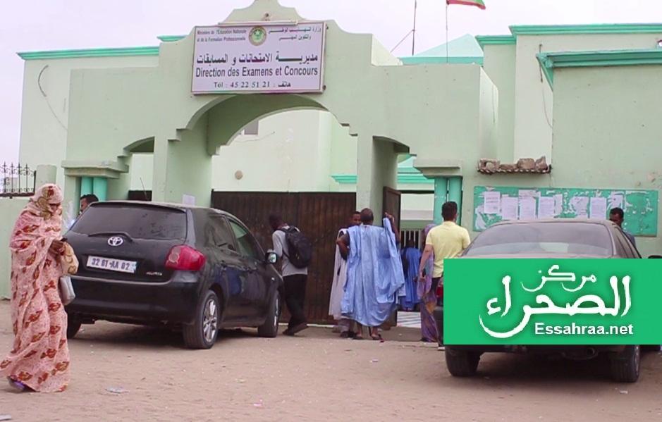 تلاميذ يراجعون مصلحة الامتحانات - (المصدر: أرشيف الصحراء)