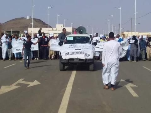 مسيرة للعمال المفصولين من MCM (المصدر: انترنت)