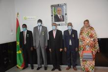 مقر البنك المركزي الموريتاني