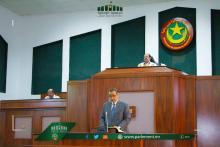 وزير الخارجية أمام النواب (المصدر: البرلمانية)