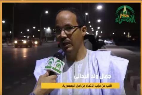 Jemal  Ould El Yedali élu président de la Haute Cour de Justice