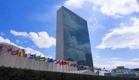 Choix de la Mauritanie aux postes de membre de 4 organismes onusiens