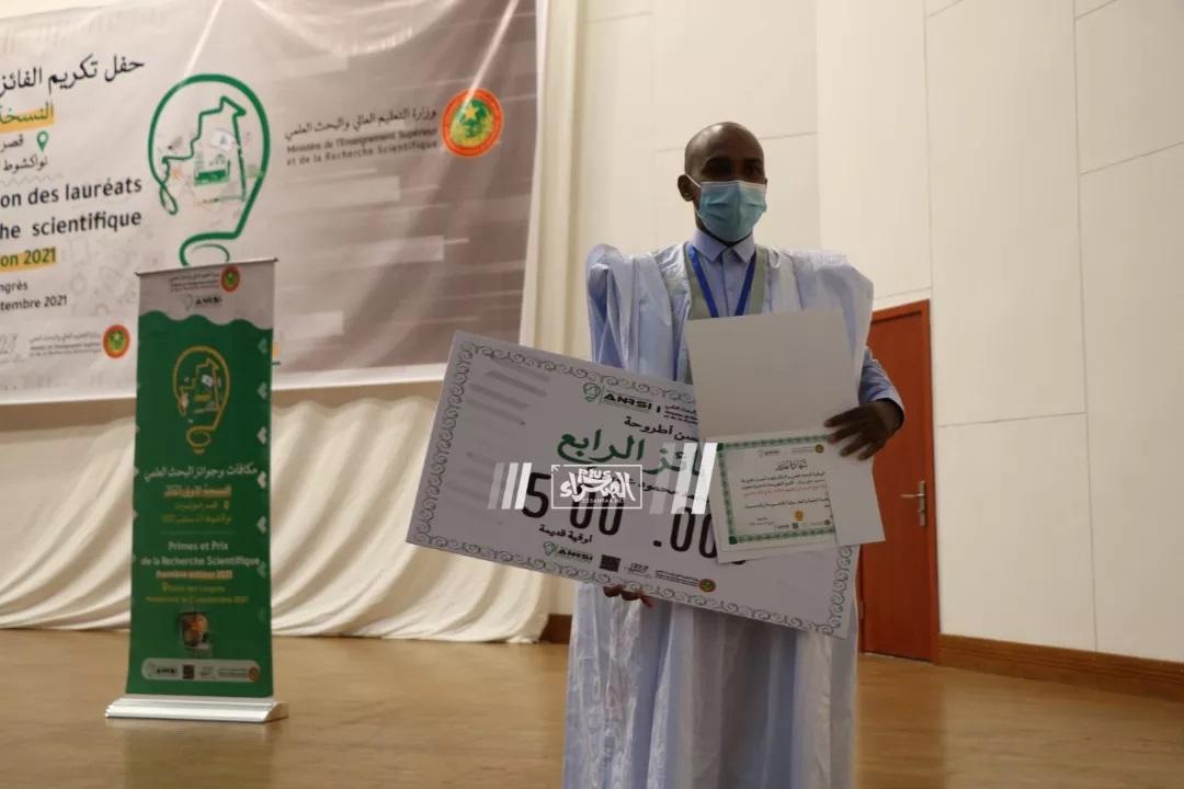 Récompenses accordées par l'ANRSI aux enseignants chercheurs ...Photos