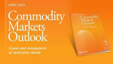 La Banque mondiale confirme la tendance haussière du prix du fer