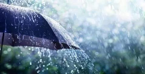 Des pluies moyennes à faibles enregistrées à l'intérieur ...Hauteurs