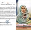 L'UA salue la nomination d'Amal Cheikh Abdallahi au poste de ministre