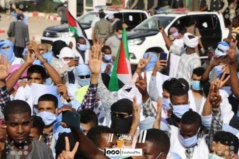 Nouakchott : ils étaient des milliers à marcher en soutien aux palestiniens