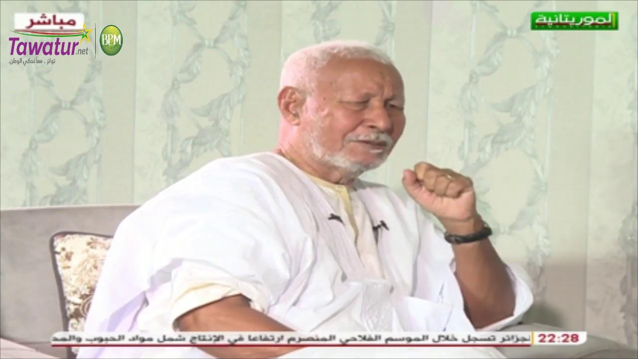 Instructions présidentielles de prendre en charge les soins de O. Babbah