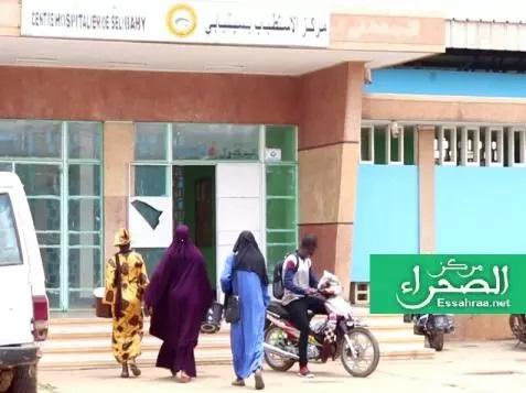 Covid: 33% des cas actifs recensés au niveau de la wilaya du Guidimakha