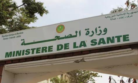 Covid : un 1er cas du variant britannique du virus détecté en Mauritanie