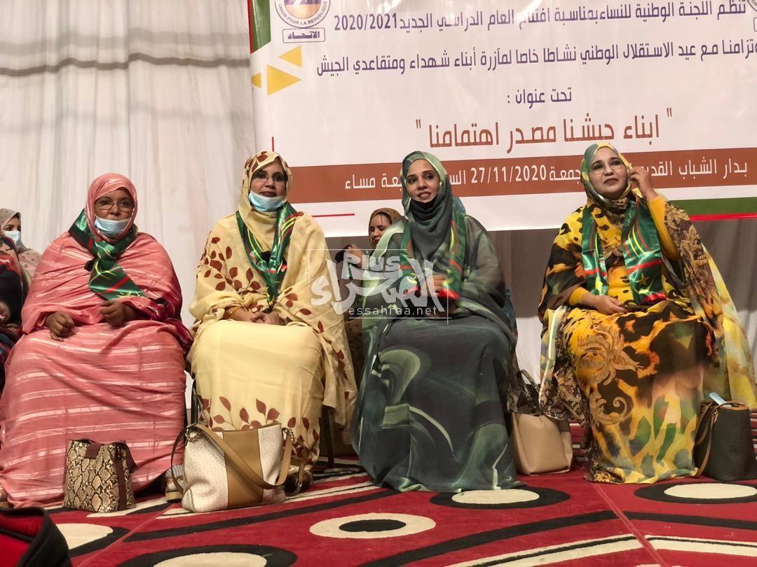 الدكتورة هدى باباه تشرف على تكريم أبناء شهداء الجيش ـ (المصدر: الصحراء)
