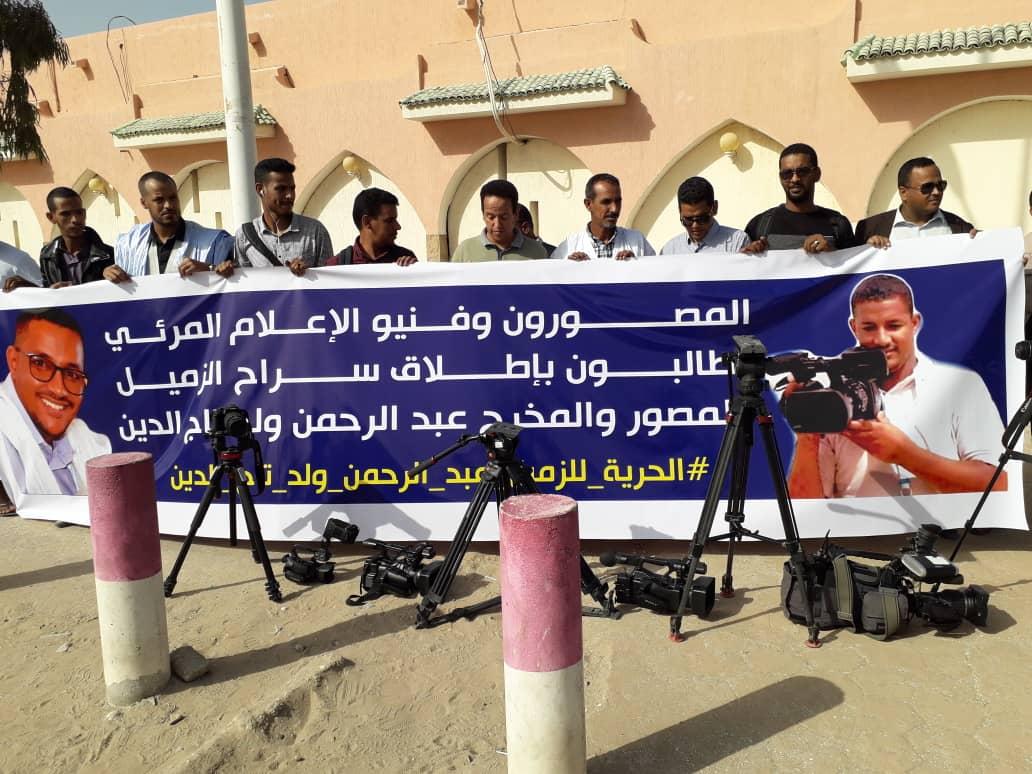 وقفة أمام القصر الرئاسي مطالبة بالافراج عن مصور صحفي ـ (المصدر: تواصل اجتماعي)