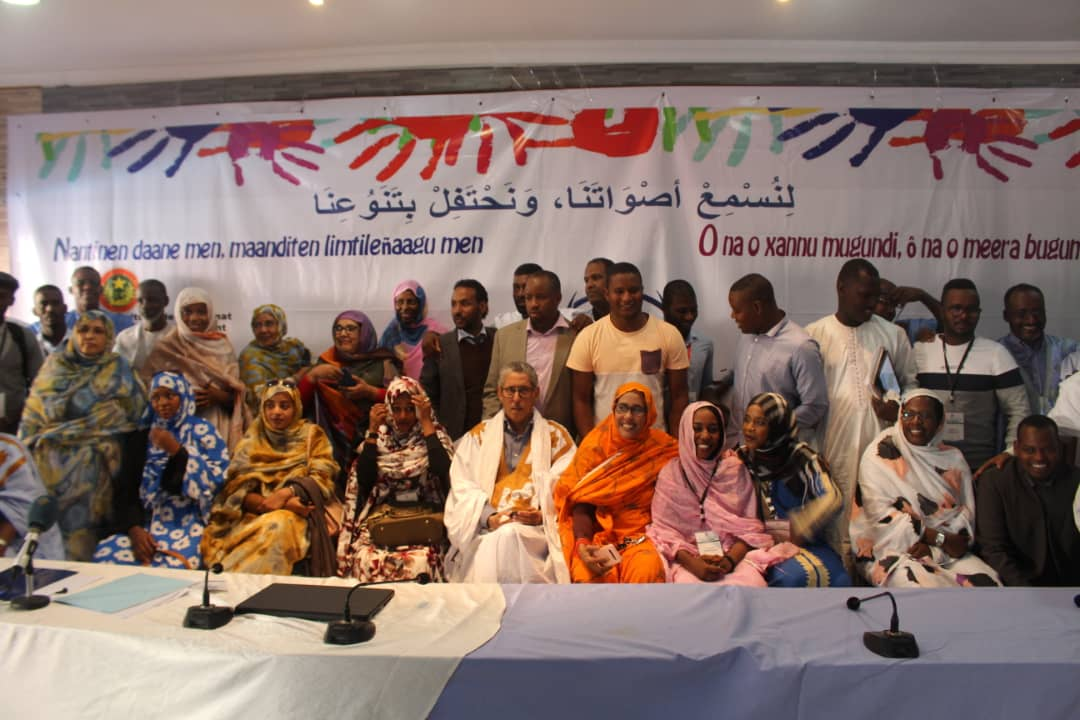 جانب من المشاركين في المؤتمر
