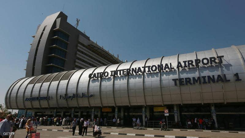 صورة أرشيفية لمطار القاهرة الدولي