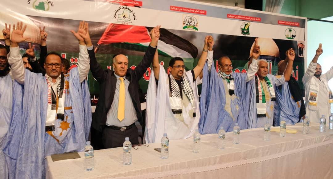 نشاط للمركزيات النقابية نصرة للشعب الفلسطيني ـ (المصدر: الإنترنت)
