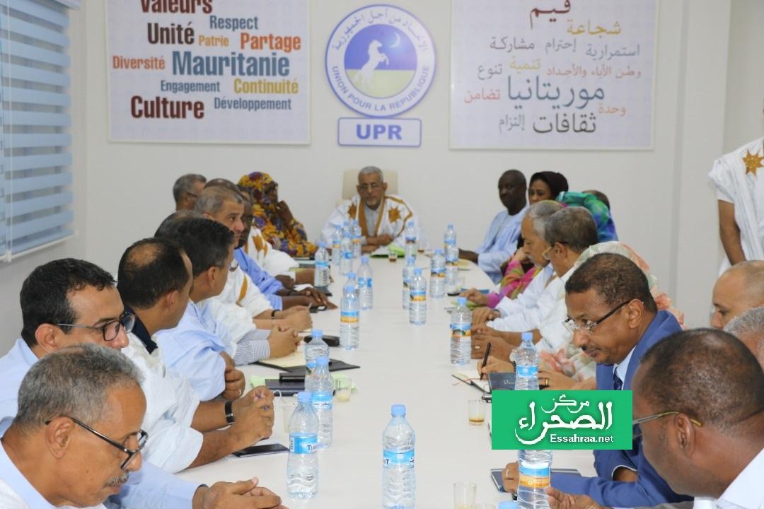 اجتماع المجلس التنفيذي لحزب الاتحاد من أجل الجمهورية(أرشيف الصحراء)
