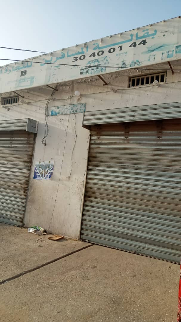 إضراب تجار التجزئة في نواكشوط