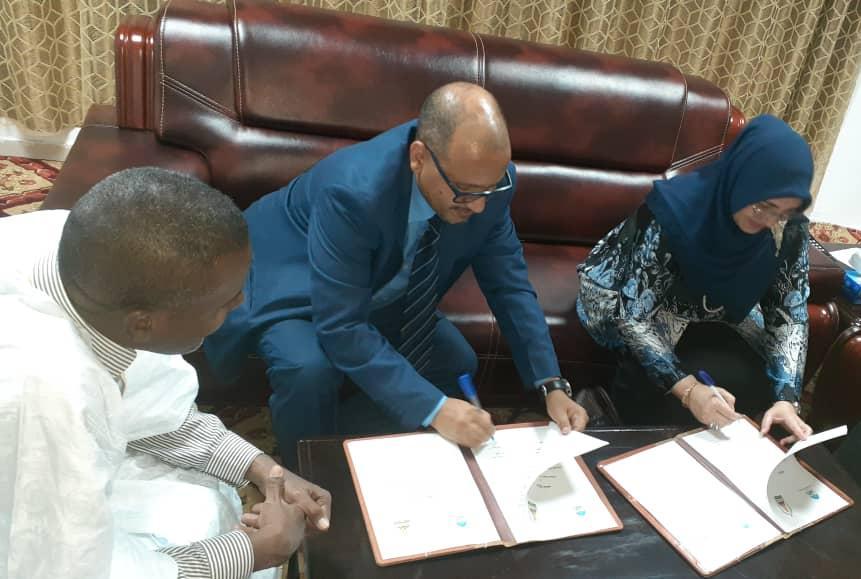 جامعة العلوم الإسلامية توقع اتفاقا مع جامعة حكومية أندنوسية ـ (المصدر: انترنت)