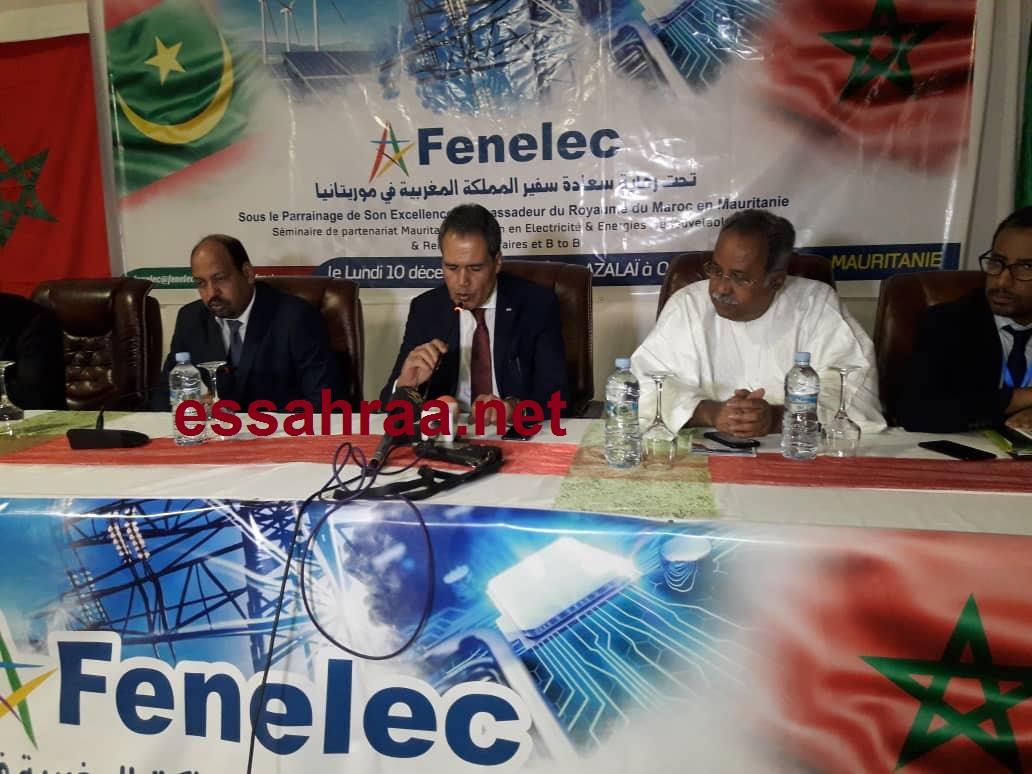 ملتقى موريتاني مغربي في مجال الكهرباء (صور) | الصحراء