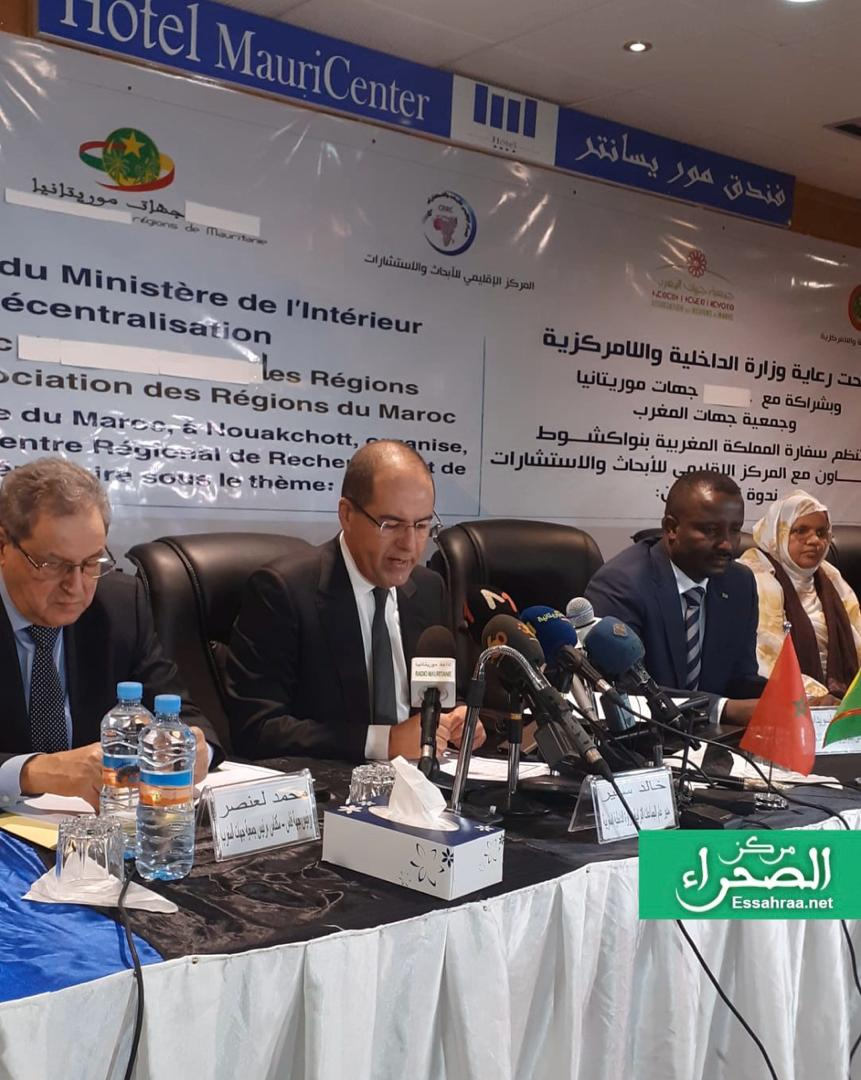 ندوة حول حكامة الجهات بموريتانيا والمغرب (المصدر: الصحراء)