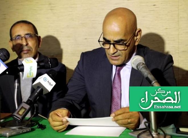 وزير الصيد و الاقتصاد البحري - الناني ولد اشروقة خلال افتتاح الأيام التشاورية-(المصدر, الصحراء)