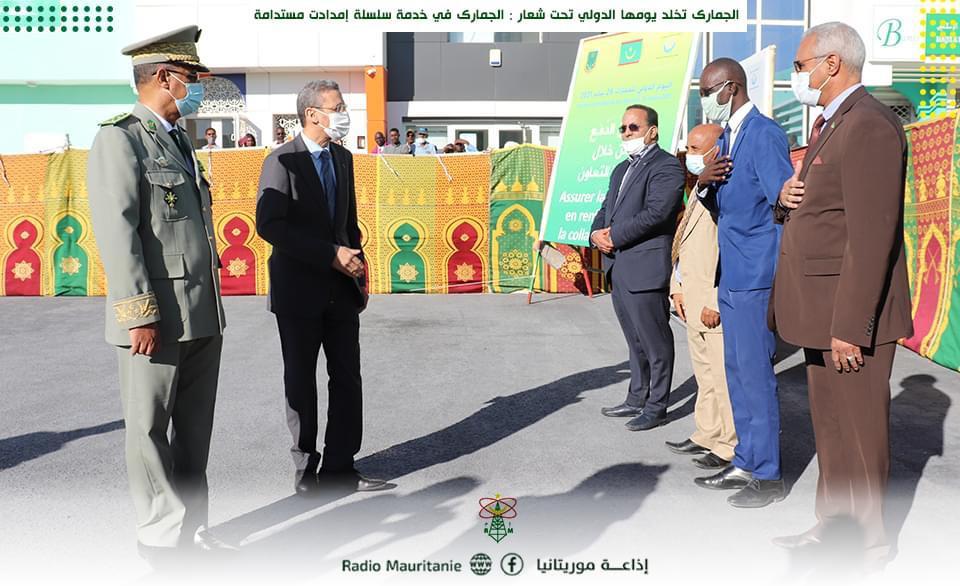وزير المالية ومدير الجمارك - (المصدر: إذاعة موريتانيا)