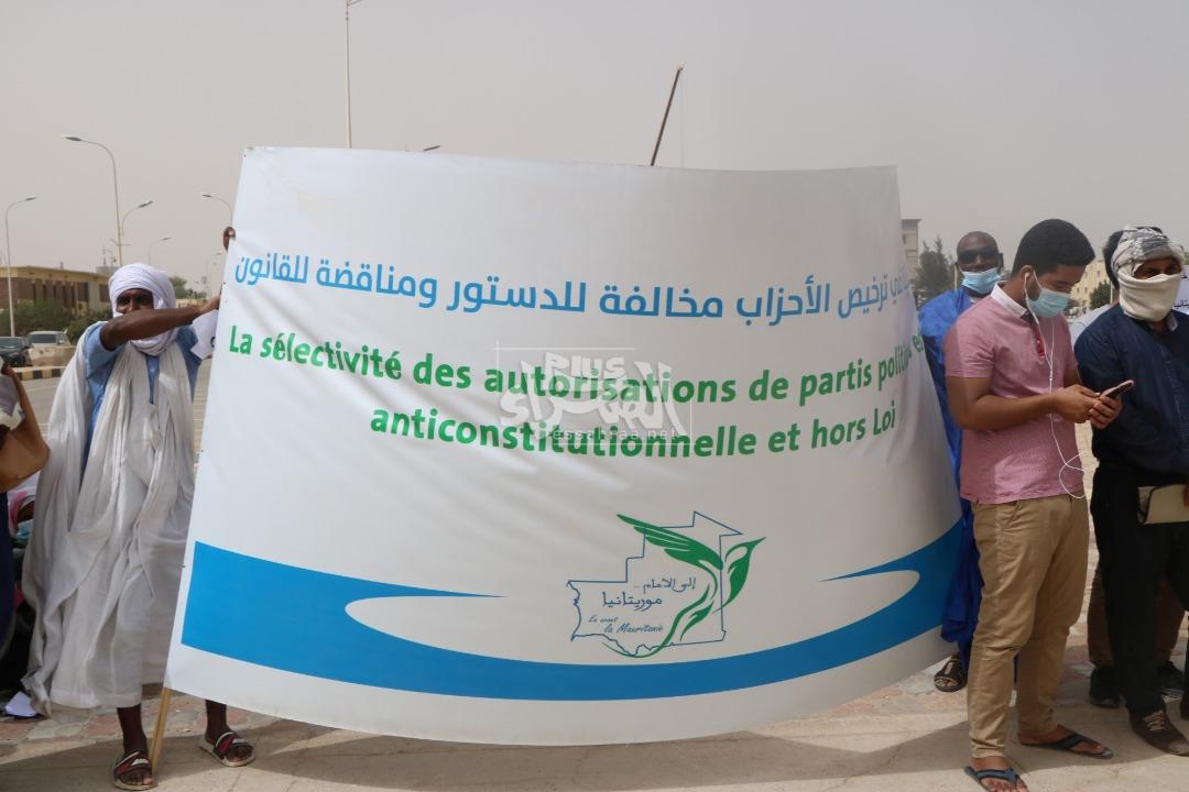 ناشطون يطالبون بترخيص حزب موريتانيا إلى الأمام ــ (المصدر:الصحراء)
