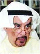 محمد الرميحي     كاتب وباحث كويتي