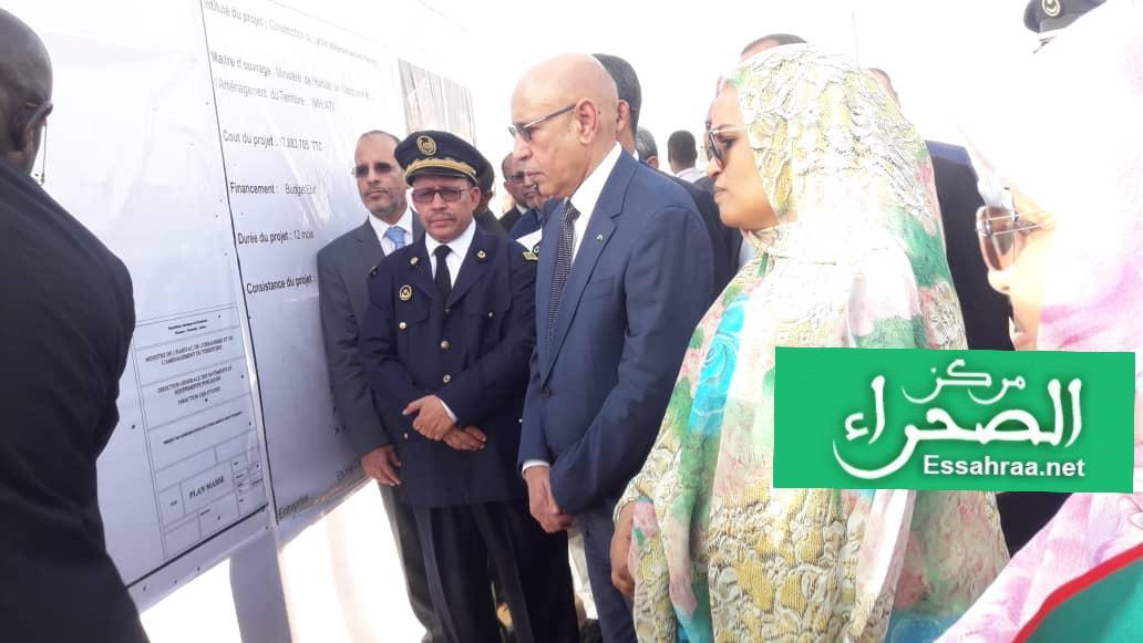 الرئيس غزواني خلال إطلاق برنامج الأمان الاجتماعي أمس (المصدر: الصحراء)