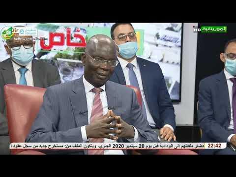 محمد محمود ولد سيدي رئيس حزب تواصل(المصدر انترنت)