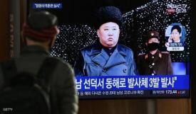 كيم جونغ أون بدون كمامة وجه أثناء تجربة إطلاق صواريخ