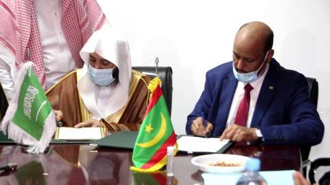 اجتماع لجنة التنسيق بين قطاعي الشؤون الإسلامية في موريتانيا والسعودية