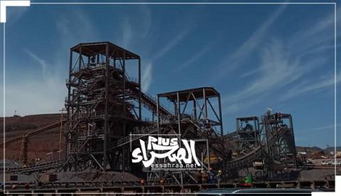 مناجم اسنيم - (المصدر: الصحراء)