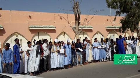 احتجاج طلابي - (أرشيف الصحراء)