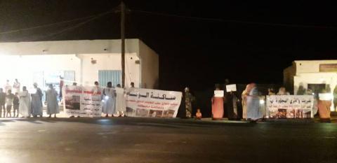 وقفة احتجاجية لسكان تيفيريت- المصدر (الانترنت)