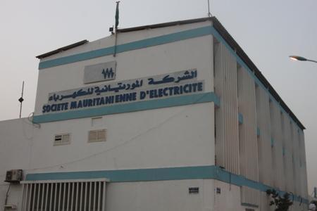 الشركة الموريتانية للكهرباء -المصدر (انترنت)