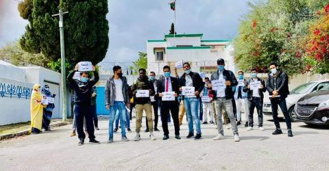 وقفة احتجاجية للطلاب الموريتانيين في تونس- المصدر(فيسبوك)