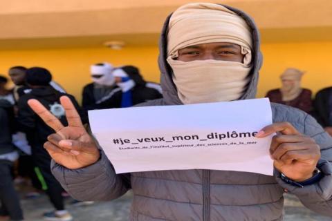 وقفة احتجاجية لطلاب المعهد- المصدر (فيسبوك)