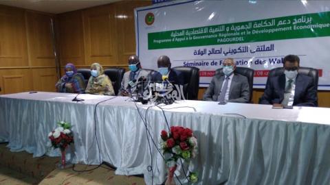 وزارة الداخلية تطلق ملتقى تكوينيا لصالح الولاة ـ (المصدر: الإنترنت)