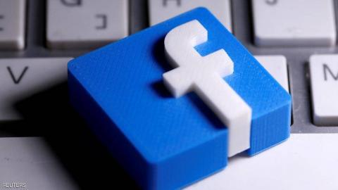أستراليا.. فيسبوك يحجب كل المحتوى الإعلامي