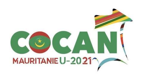 كاس افريقيا للأمم للشباب 2021 (ارشيف - انترنت)