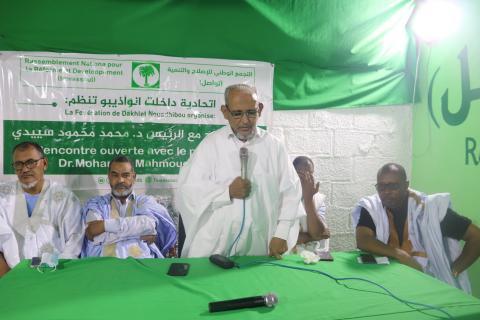"""رئيس """"تواصل"""" محمد محمود ولد سييدي في لقائه بقادة الحزب في نواذيبو (تواصل)"""