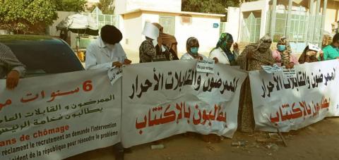 الممرضون والقابلات يطالبون بالاكتتاب ـ (المصدر: الإنترنت)