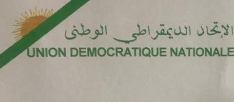 حزب الاتحاد الديمقراطي الوطني