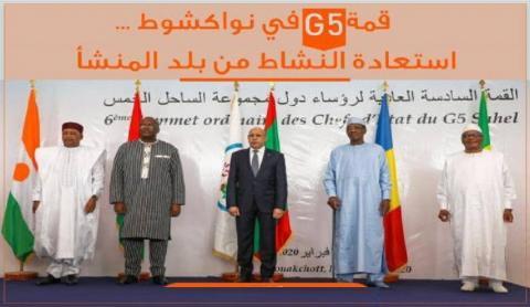 قادة G5 في نواكشوط-(المصدر:الانترنت)